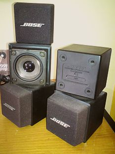 satellites Bose Acoustimass AM5
